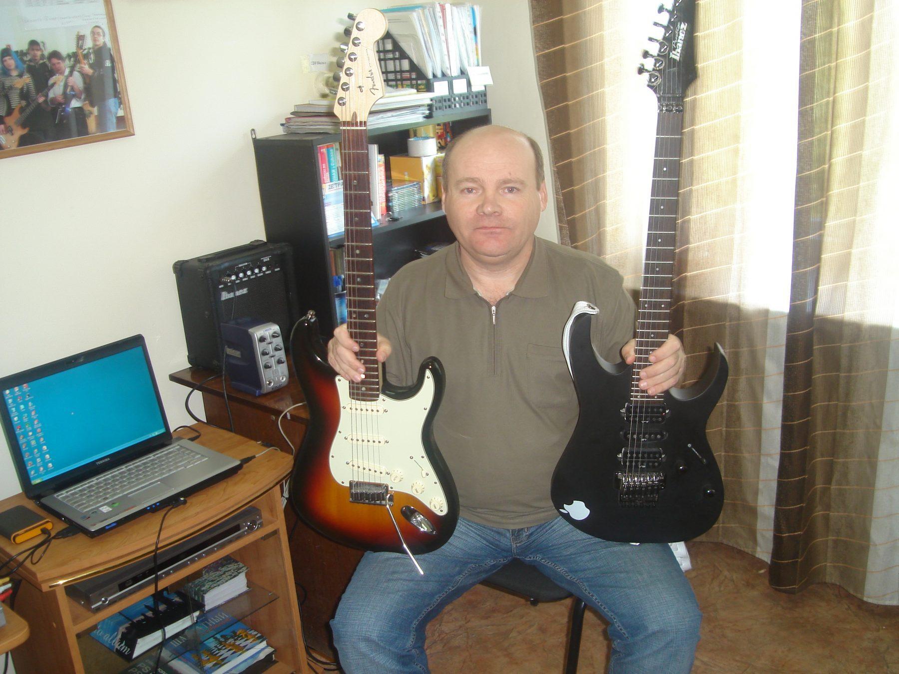 guitarist's blog